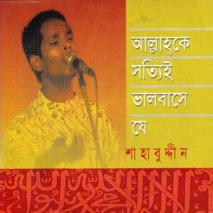 Shahabuddin 歌手頭像