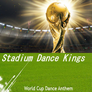 Stadium Dance Kings 歌手頭像