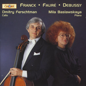Dmitry Ferschtman, Mila Baslawskaya 歌手頭像