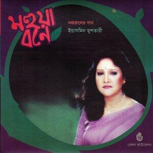 Yasmin Mushtari 歌手頭像