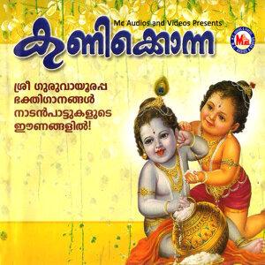Baby Pavithra 歌手頭像