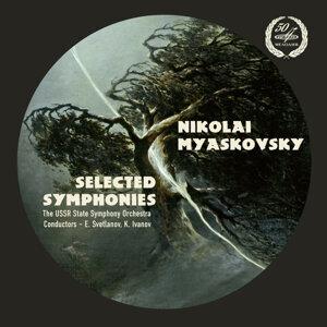 Evgeny Svetlanov | Konstantin Ivanov | USSR State Symphony Orchestra 歌手頭像