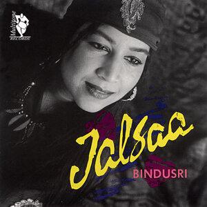 Bindusri 歌手頭像