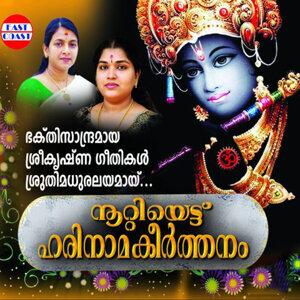 Sangeetha Sachith, Snehaja Praveen 歌手頭像