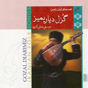 Gholam Alizadeh/ Kamran Etaati 歌手頭像