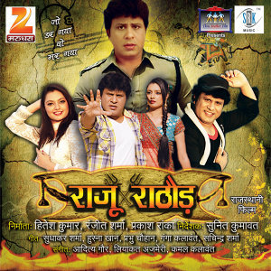 Liyakat Ajmeri, Aaditya Gour, Kamal Kalawant 歌手頭像