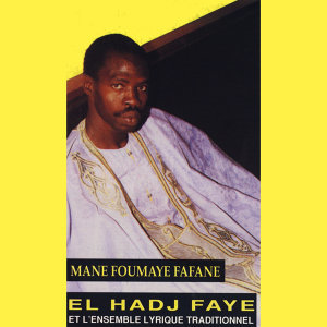 El Hadj Faye 歌手頭像