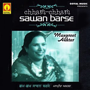 Manpreet Akhtar 歌手頭像