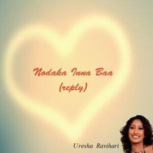 Uresha Ravihari 歌手頭像