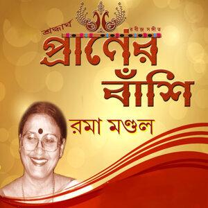 Rama Mondal 歌手頭像