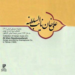 Alikhan Nayeb saltaneh 歌手頭像