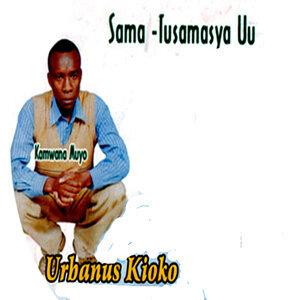 Urbanus Kioko 歌手頭像