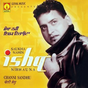 Channi Sandhu 歌手頭像