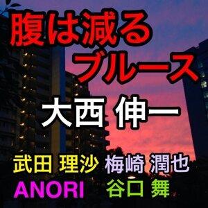 SHINICHI OHNISHI 歌手頭像