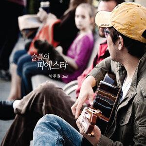 Ju Won Park 歌手頭像