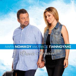 Mattheos Giannoulis,Maria Nomikou 歌手頭像