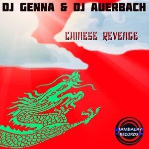 DJ Genna, DJ Auerbach 歌手頭像