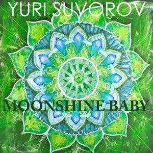 Yuri Suvorov 歌手頭像
