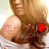 Sweet Lover Singers