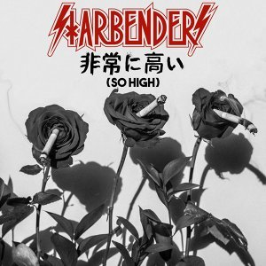 StarBenders 歌手頭像
