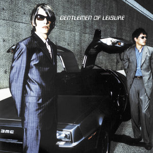 Gentlemen Of Leisure 歌手頭像