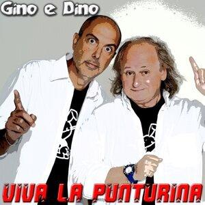 Gino e Dino 歌手頭像