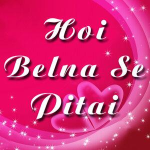 Jyoti Rani 歌手頭像