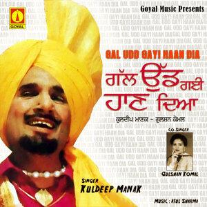 Kuldeep Manak | Gulshan Komal 歌手頭像