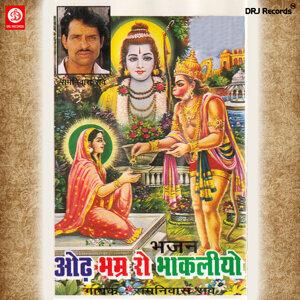 Ram Nivas Rav 歌手頭像
