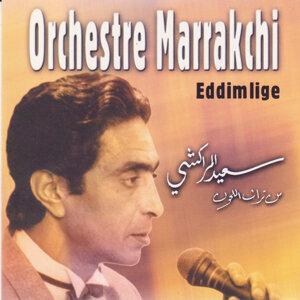 Orchestre Marrakchi 歌手頭像