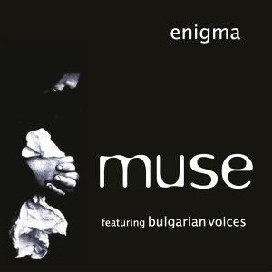 Muse (純真合唱團) 歌手頭像