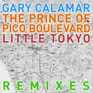 Gary Calamar 歌手頭像