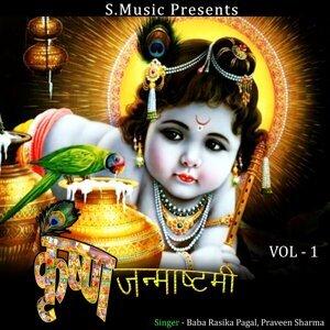 Baba Rasika Pagal, Praveen Sharma 歌手頭像