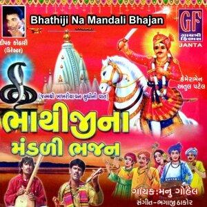 Manu Gohil 歌手頭像