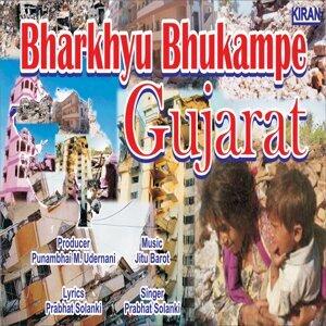 Prabhat Solanki 歌手頭像
