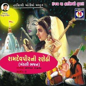 Sudhir Rawal, Ganpat 歌手頭像