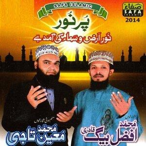 Moin Taji, Afzal Baig Qadri 歌手頭像