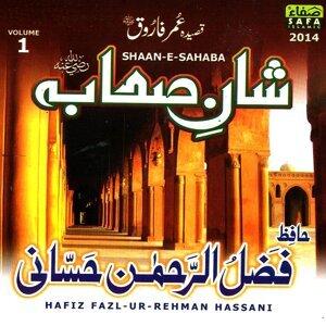 Hafiz Fazal Ul Rehman Hassani 歌手頭像