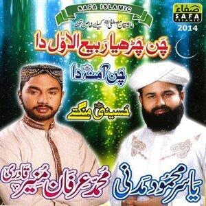 Irfan Munir, Yasir Madni 歌手頭像