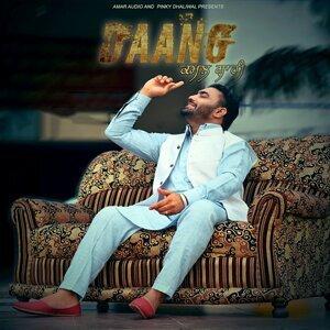 Kamal Shahi 歌手頭像