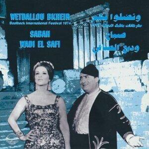Sabah, Wadi Al Safi 歌手頭像