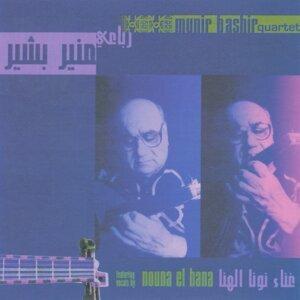Munir Bashir Quartet 歌手頭像