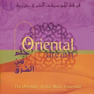 The Oriental Arabic Music Ensemble 歌手頭像
