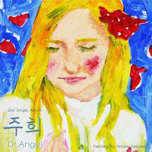 Dr.Angel 歌手頭像