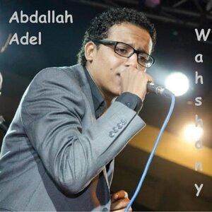 Abdallah Adel 歌手頭像