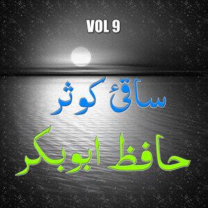 Hafiz Abu Bakar 歌手頭像