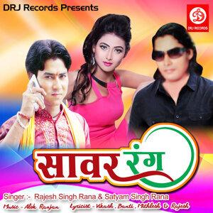 Rajesh Singh Rana, Satyam Singh Rana 歌手頭像