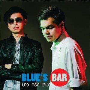 Blue's Bar 歌手頭像