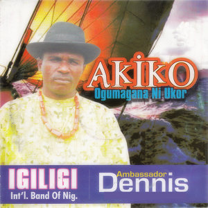 Igiligi Int'l Band Of Nig 歌手頭像