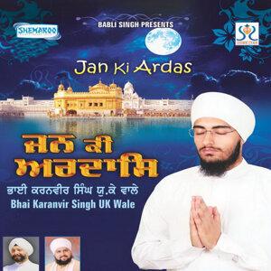 Bhai Karanveer Singh